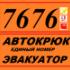Аватар пользователя evak7676