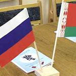 Беларусь - Россия