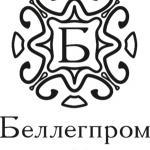 Беллегпром