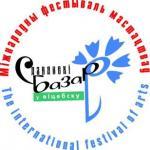 «Славянский базар в Витебске»